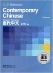Contemporary Chinese for Beginners Textbook