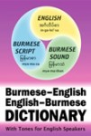 burmese-english-compact-dictionary