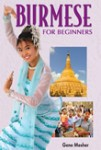 burmese-for-beginners