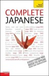 complete-japanese