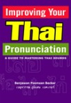 improving-your-thai-pronunciation