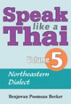 speak-like-a-thai-volume-5