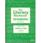 the-literacy-workbook-arabic_large_PublicationsDetail